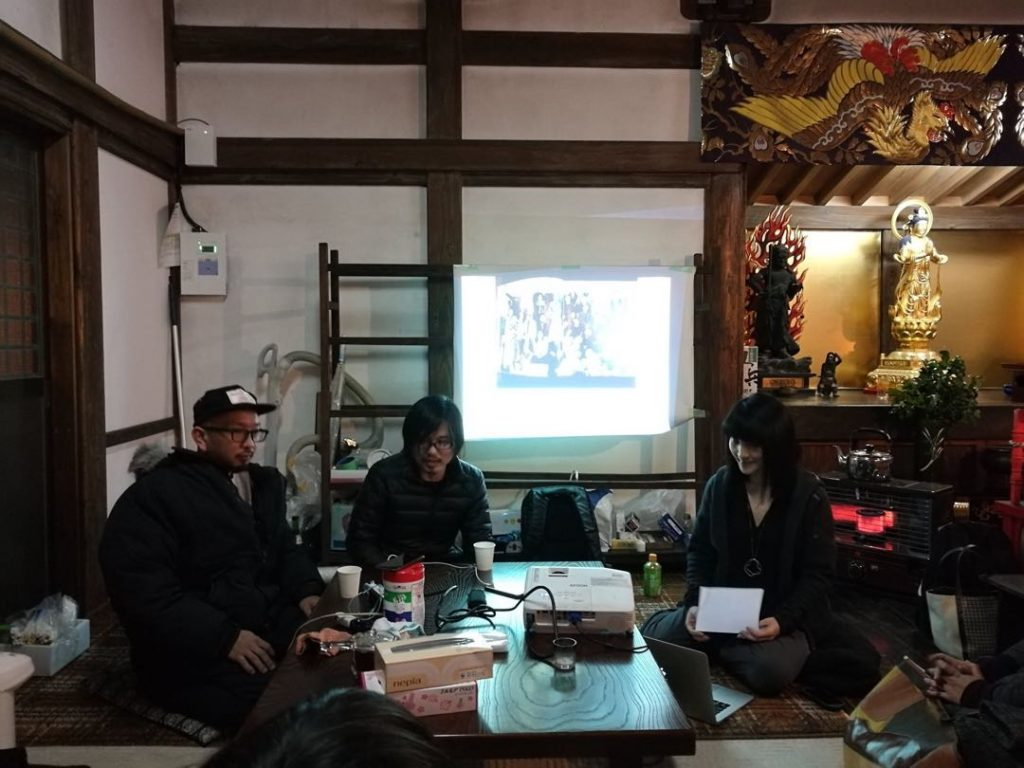 Hitomi Hasegawa Talk at New Art Festival, together with Tohri (Sidecore) and Yohei Kurose (curator) Fukushima, Japan 2016