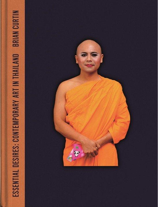 Essential Desires book cover