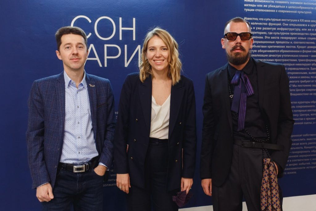 With Zarya financial director Grigory Vasilenko, and curator Andrey Vasilenko, ZARYA CCA, 2020